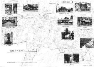 北軽散策マップ_0001.jpg