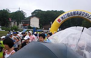 marathon2014_02.JPG